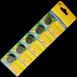 CR1632 Batteries - Pack of 5